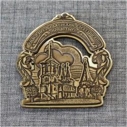 """Магнит из бересты резной c золотом арка """"Спасо-Преображенский Воротынский монастырь"""""""