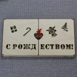 Подарочный набор (24 снежинки) С Рождеством!