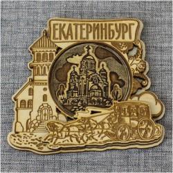 """Магнит из бересты круг.карета+башня """"Храм на Крови"""" Екатеринбург"""