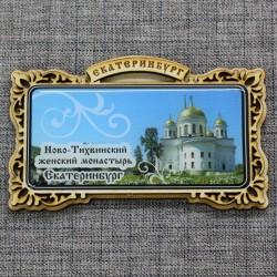 """Магнит из смолы прям прямоугольный """"Ново-Тихвинский женский монастырь"""""""