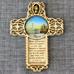 """Магнит из смолы крест с колокольчиком с молитвой """"Св.Н.С."""" Тульский кремль"""" Тула"""