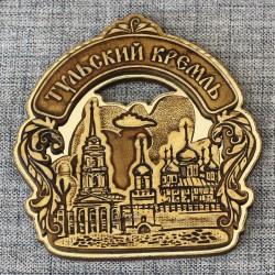"""Магнит из бересты резной с золотом арка """"Тульский кремль"""" Тула"""