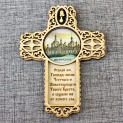 """Магнит из смолы крест с колокольчиком """"Огради,мя.."""" """"Храм в ч. иконы Б.М.""""Утоли моя печали"""" Шамордино"""