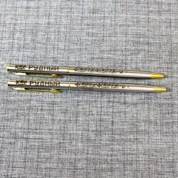 Ручка сувенирная Рудный