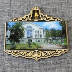 """Магнит из смолы прямоугольный с колокольчиком """" Лепельский санаторий"""" Витебск"""
