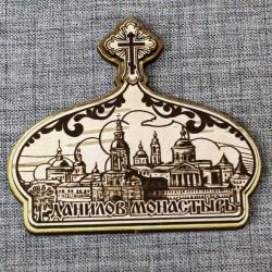 """Магнит из бересты резной с золотом шапка мономаха""""Данилов монастырь"""""""