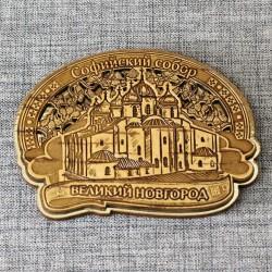 """Магнит из бересты резной с золотом """"Софийский собор"""" Великий Новгород"""