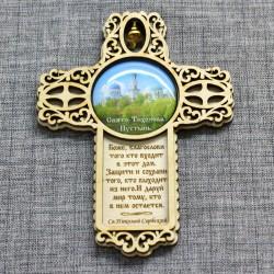 """Магнит из смолы крест с кол-м с м-вой """"Св.Н.С."""" """"Свято-Тихонова Пустынь"""""""