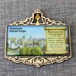 """Магнит из смолы прямоугольный с колокольчиком """"Данилов монастырь"""""""