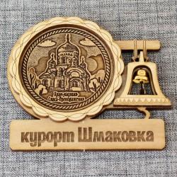 """Магнит из бересты с колоколом """"Храм"""" Шмаковка"""