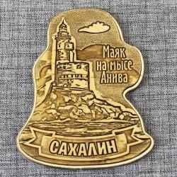 """Магнит из бересты резной с золотом """"Маяк на мысе Анива"""" Сахалин"""