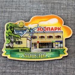 """Магнит из смолы """"Зоопарк"""" Липецк"""