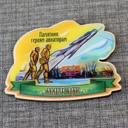 """Магнит из смолы """"Памятник героям авиаторам"""" Липецк"""