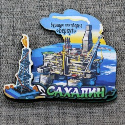 "Магнит цветной ""Буровая платформа ""Беркут"". Сахалин"