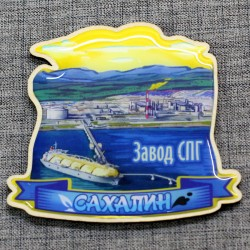 "Магнит из смолы ""Завод СПГ"". Сахалин"