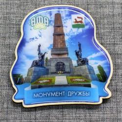 """Магнит со смолой """"Монумент дружбы"""" Уфа"""
