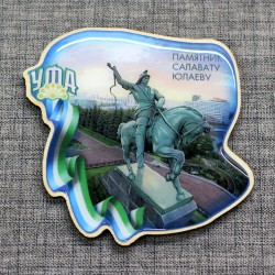 """Магнит со смолой """"Памятник Салавату Юлаеву"""" Уфа"""