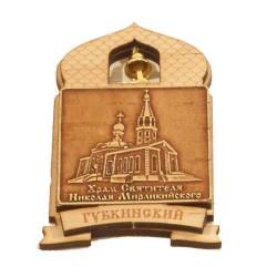 """Магнит из бересты купол """"Храм Св.Н.Мирликийского"""""""