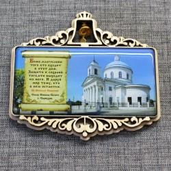 """Магнит со смолой прям с кол-м """"Собор Николы Белого"""" Серпухов"""