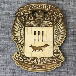 """Магнит из бересты резной c золотом """"Герб"""" Саранск"""