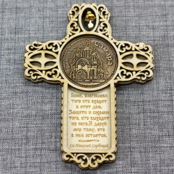 """Магнит из бересты крест с колокольчиком """"Храм Г. Победоносца"""" Самара"""