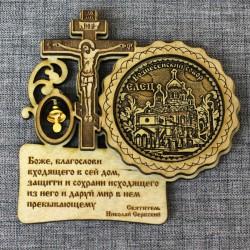 """Магнит из бересты круг.крест с кол-м с м-вой """"Св.Н.С.""""Вознесенский собор""""Елец"""