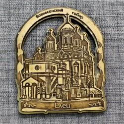 """Магнит из бересты резной с золотом арка """"Вознесенский собор"""" Елец"""