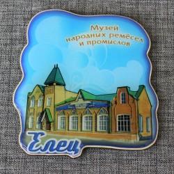 """Магнит со смолой """" Музей народных промысел и ремесел"""" Елец"""