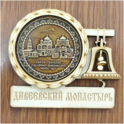 """Магнит из бересты с колоколом """"Три собора"""""""