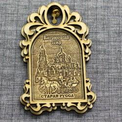 """Магнит из бересты арка с колокольчиком """"Воскресенский собор+карета"""" . Старая Русса"""