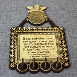 """Ключница с ангелом(4) с молитвой """"Св.Н.С.""""Воскресенский собор""""Старая Русса"""