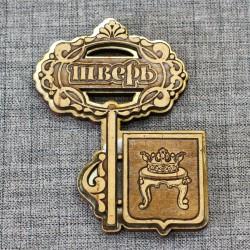 """Магнит из бересты резной с золотом ключ верт.""""Герб"""" Тверь"""