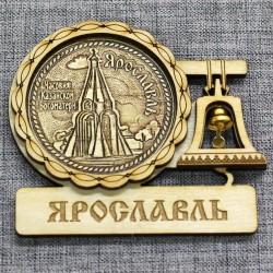 """Магнит из бересты с колоколом """"Часовня Казанской Богоматери"""" Ярославль"""