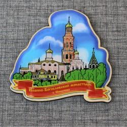 """Магнит со смолой """"Иоанно-Богословский монастырь""""с.Пощупово"""