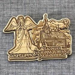 """Магнит из бересты резной с золотом ангел """"Часовня Благоразумного разбойника """"(часовня) Анишино"""