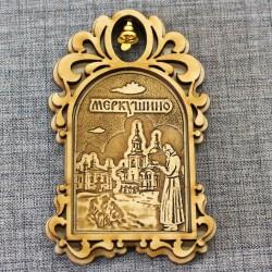 """Магнит из бересты арка с колокольчиком """"Общий вид"""" Храм во имя Св.Прав.Симеона Верхотурского+монах"""""""