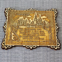 "Молитва ""Св.Н.С."" ""Общий вид"" Храм во имя Св.Прав.Симеона Верхот"