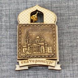 """Магнит из бересты купол""""Ново-Тихвинский женский монастырь"""""""