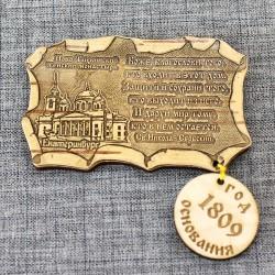 """Магнит из бересты свиток""""Ново-Тихвинский женский монастырь"""""""