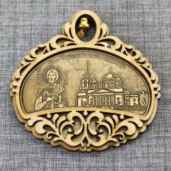 """Магнит из бересты полукруг с колокольчиком""""Ново-Тихвинский женский монастырь+Ал.Невский"""""""