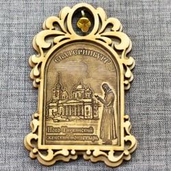 """Магнит из бересты арка с колокольчиком""""Ново-Тихвинский женский монастырь+монах"""""""