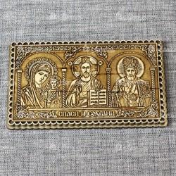 Триптих для водителя (3 иконы) (золото)