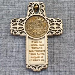 """Магнит из бересты крест с кол-м с м-вой """"Огради, мя...""""Храм в ч.Каз.иконы БМ"""" Шамордино"""