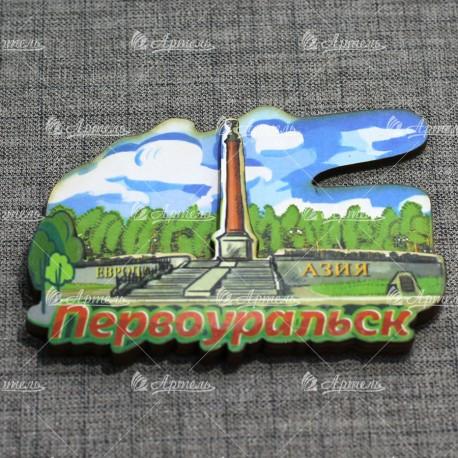 """Магнит цветной """"Граница Европа-Азия"""" Первоуральск"""
