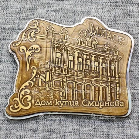 """Магнит из бересты с серебром """"Дом купца Смирнова"""" Миасс"""