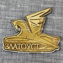 """Магнит из бересты с серебром """"Конь"""" Златоуст"""