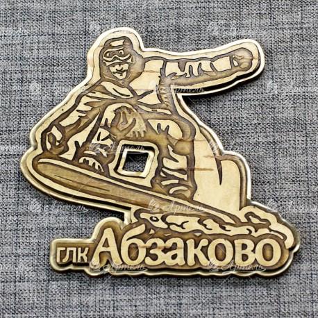 """Магнит из бересты с золотом """"Сноубордист"""" Абзаково"""