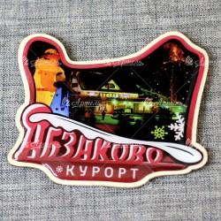 """Магнит со смолой """"Горнолыжный курорт"""" Абзаково"""