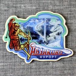 """Магнит со смолой """"Лыжник + Трасса"""" Абзаково"""
