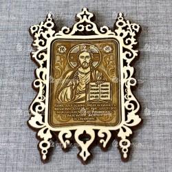 """Молитва ажурная магнит прямоугольная """"Иисус. Боже, благослови"""""""